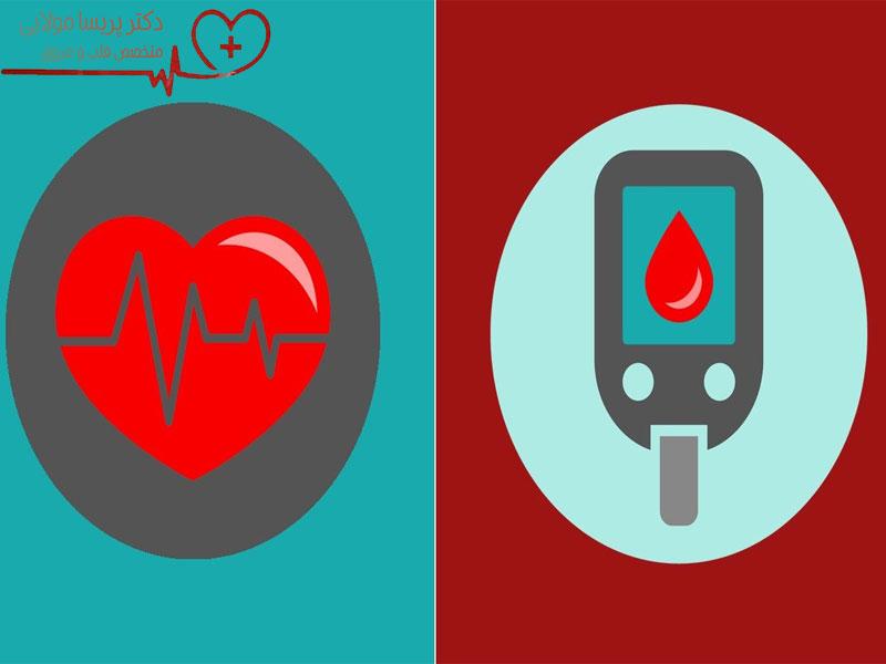 دیابت و بیماری های قلبی